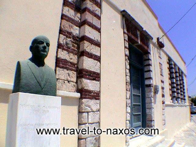 NAXOS SCHOOL - Elementary school of Naxos town.