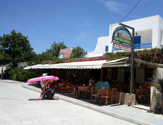 COLOSSEO PIZZERIA GRILL HOUSE IN  Agia Anna