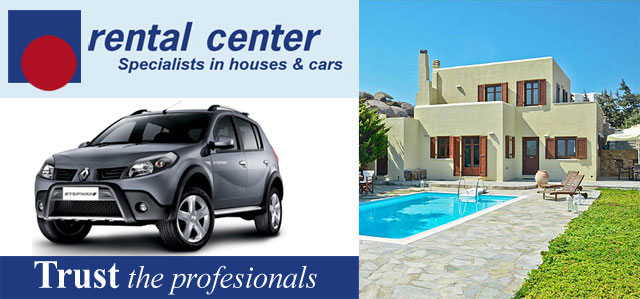 RENTAL CENTER IN  CHORA-NAXOS