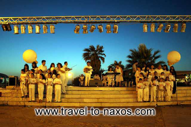 In a musical event Oden of Naxos presented plays of famous Greek composers