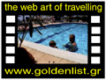 Travel to Naxos Video Gallery  - Naxos Beach I facilities -   -  A video with duration 18 sec and a size of 261 Kb