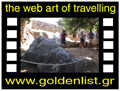 Travel to Naxos Video Gallery  - Kouros tour - A guided walk to the classical Kouros of Melanes through the Paradise garden.  -  A video with duration 1 min 2 sec and a size of 790 Kb