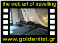 Travel to Naxos Video Gallery  - Category A ***+ -   -  A video with duration 16 sec and a size of 225 Kb