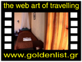 Travel to Naxos Video Gallery  - Naxos beach triple room category C -   -  A video with duration  and a size of 199 Kb