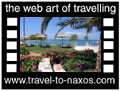 Travel to Naxos Video Gallery  - Agia Anna hotel -   -  A video with duration  and a size of